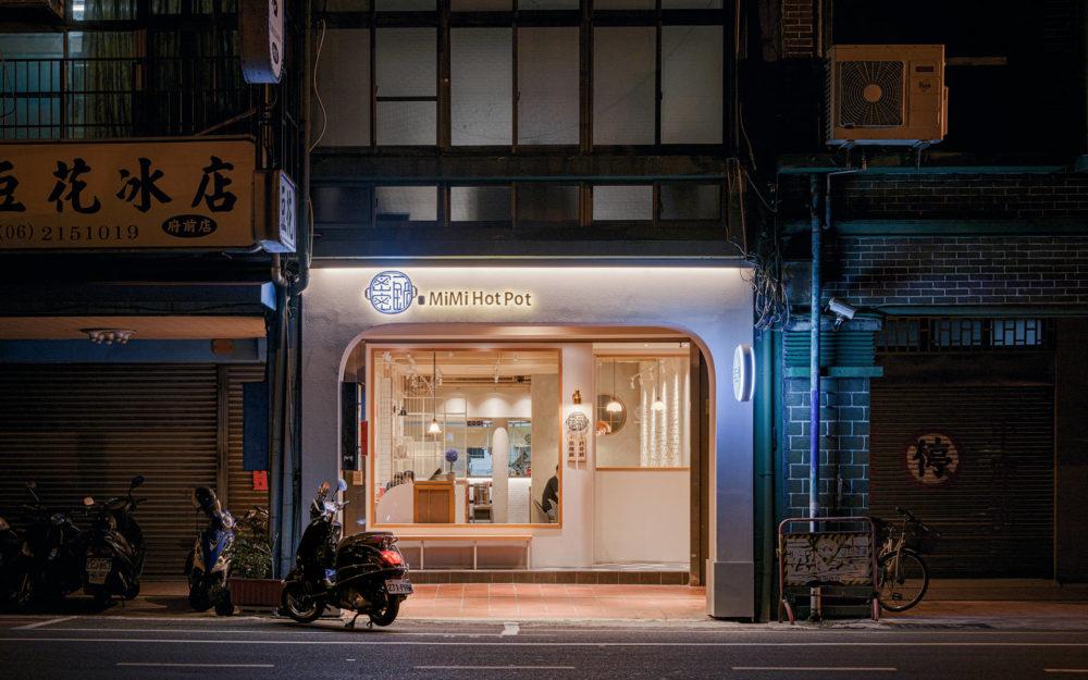 台南   密密一鍋商業空間攝影